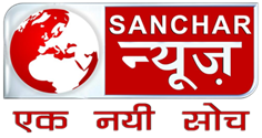 Sanchar News